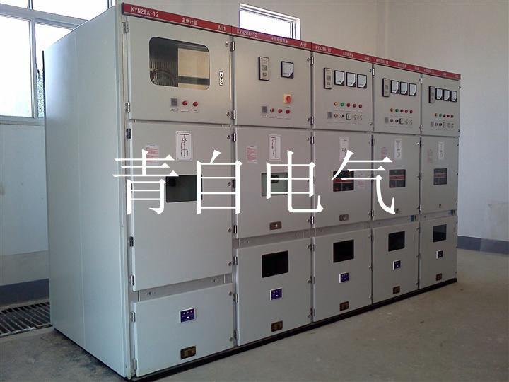 KYN28高压柜