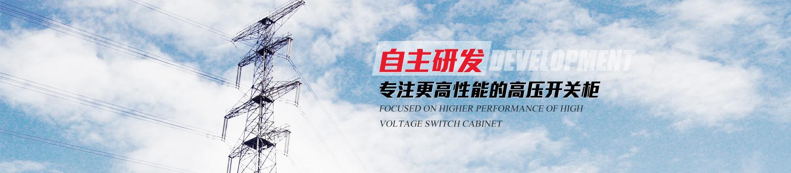 高压vwin手机版